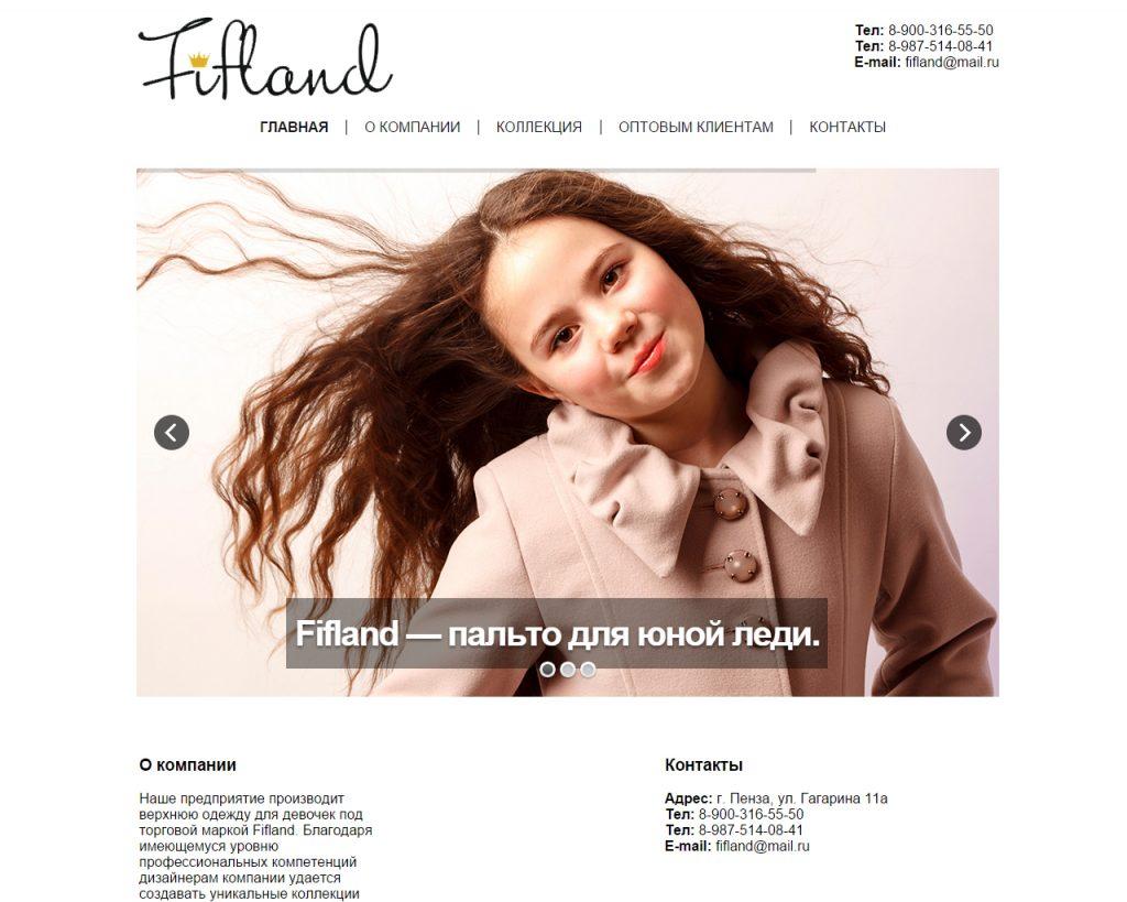 Fifland1