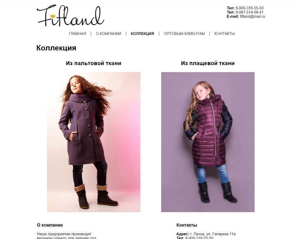 Fifland2