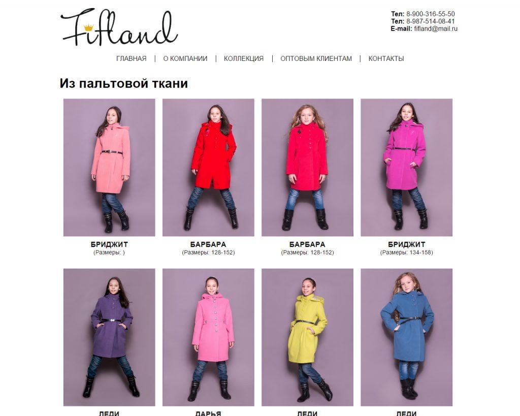 Fifland3