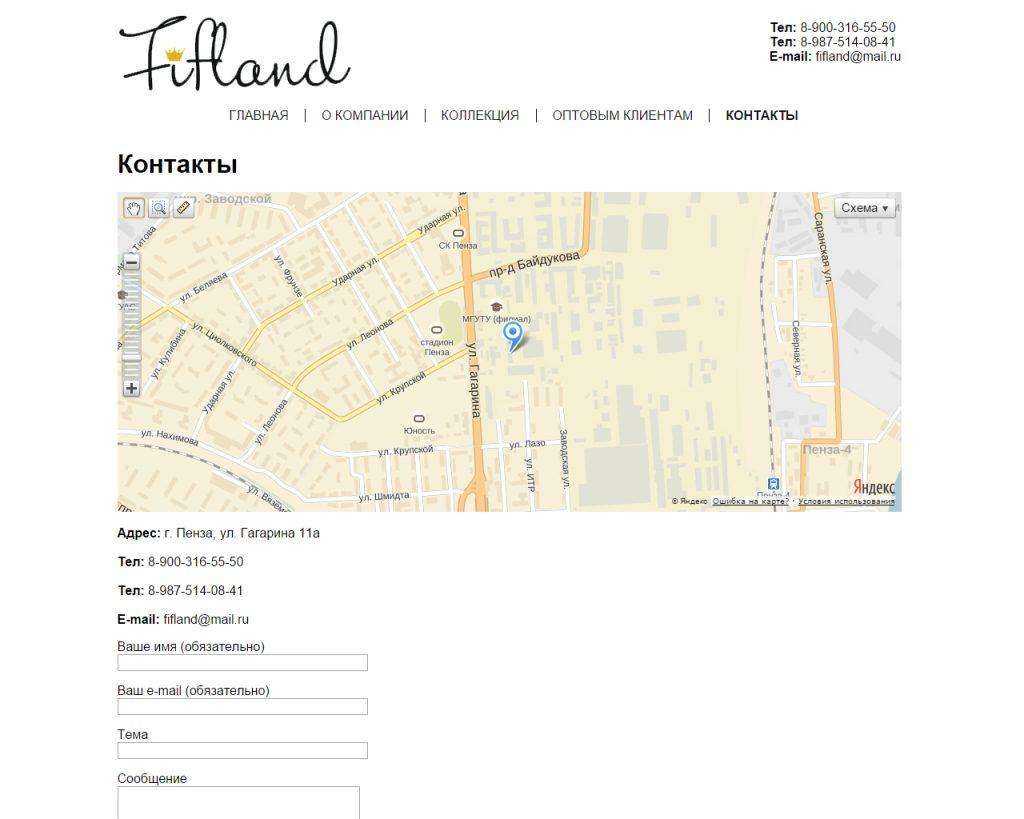 Fifland4