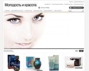 moskva-krasota1