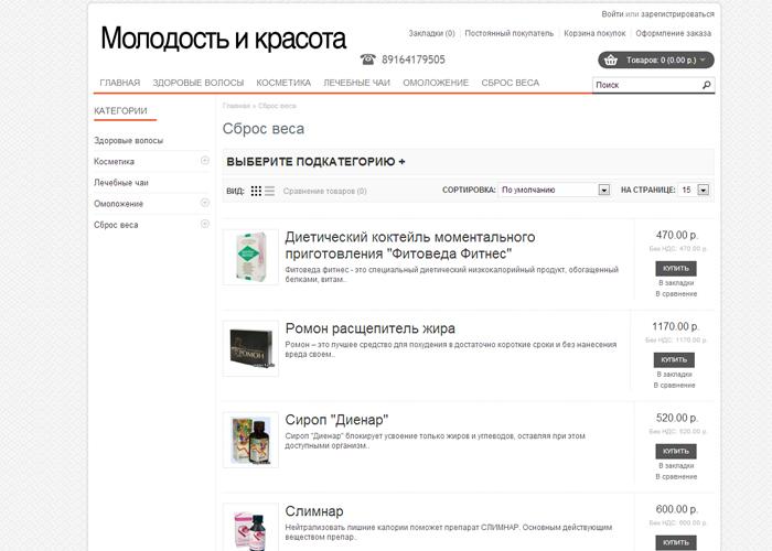 moskva-krasota2