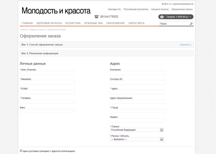 moskva-krasota3