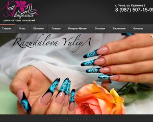 nail-academy58-1