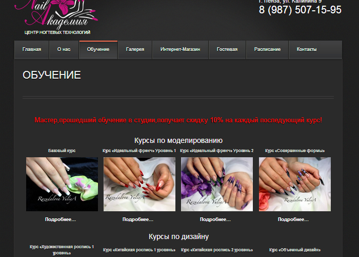 nail-academy58-3