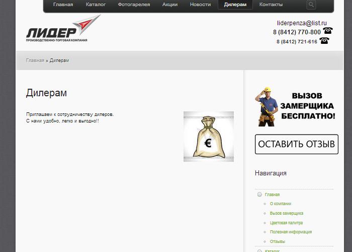 natjazhnye-potolki58-3