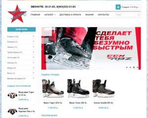 shopstarhockey1