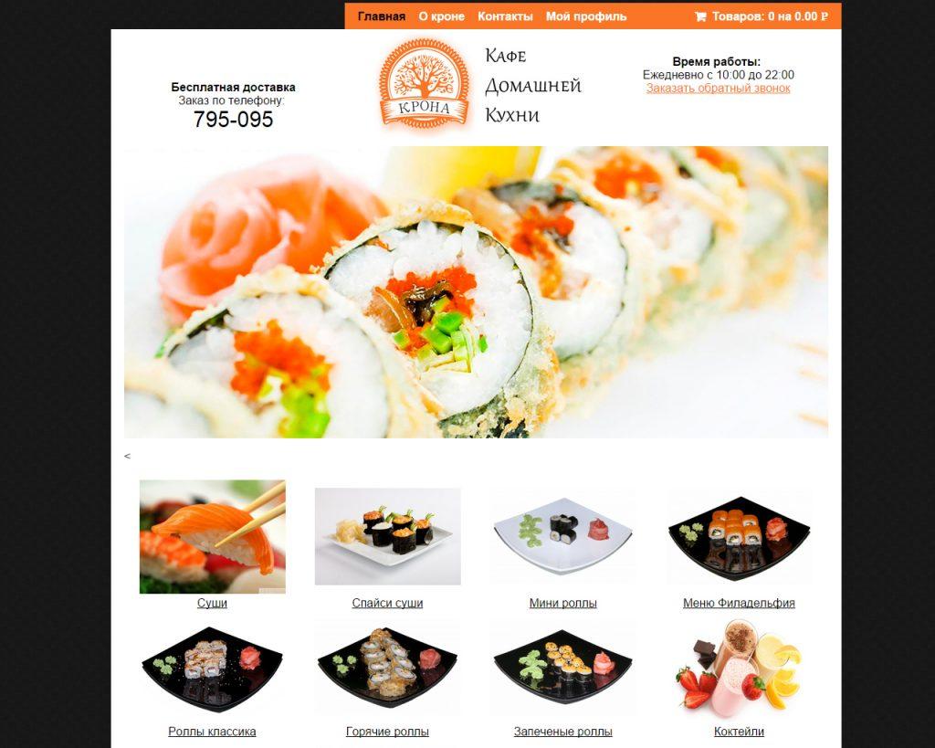 sushi58
