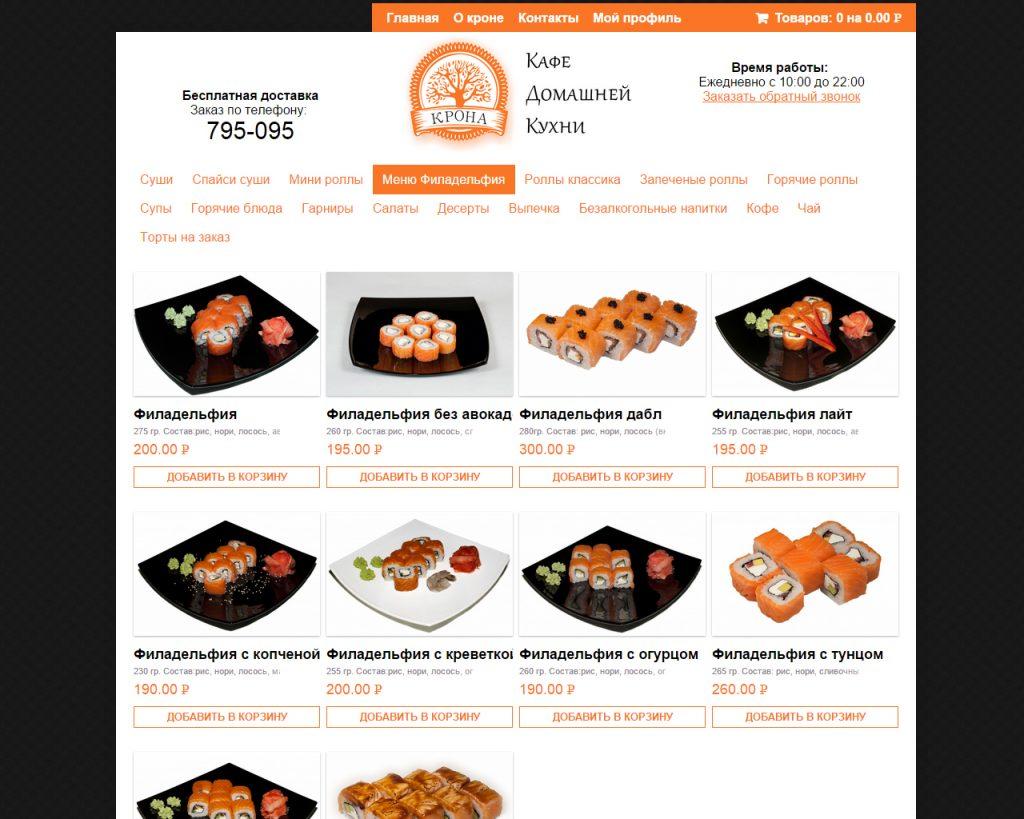 sushi582