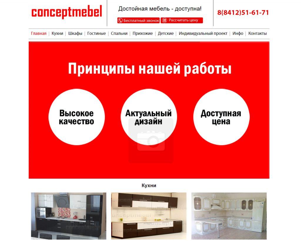 conceptmebel_1