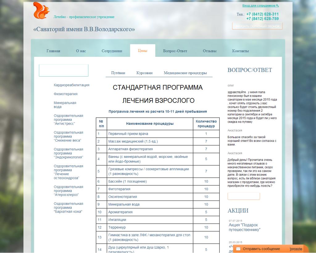 volodarsky-penza3