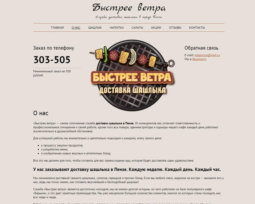 edapenza_2