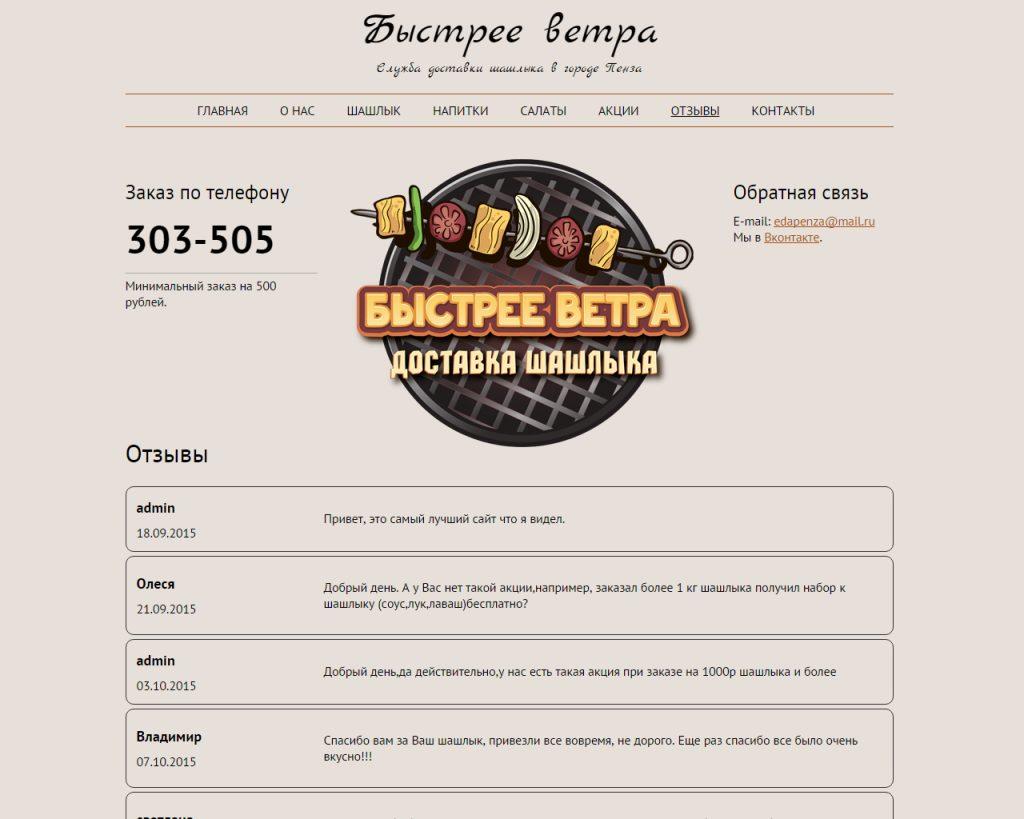 edapenza_4